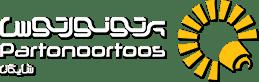 parto-noor-toos