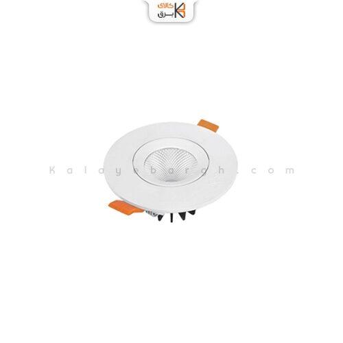 لامپ COB متحرک 7وات پارس شعاع