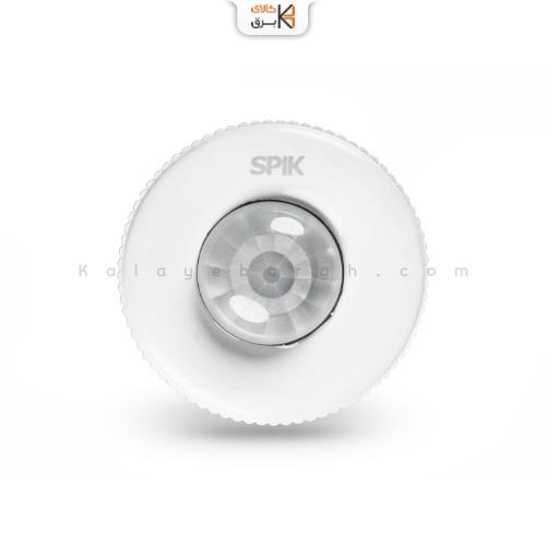 سنسور 360 اسپیک