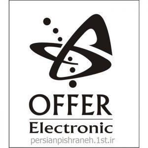 offer-elec